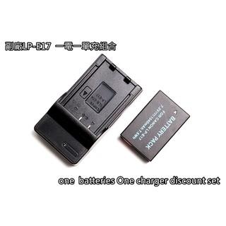 買一個電池送一個充電器CANON LP-E17 EOSR RP M3 5 6 750D 760D 77D副廠電池 充電器 臺北市