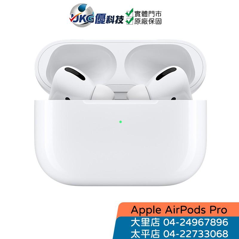 Apple AirPods Pro 真無線藍牙耳機【優科技】