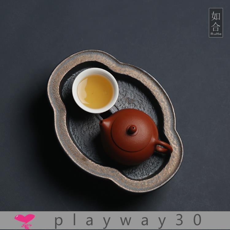 【店主推薦】如合 鎏金海棠復古日式小茶盤壺承存水儲水陶瓷小號旅行茶具壺墊b96
