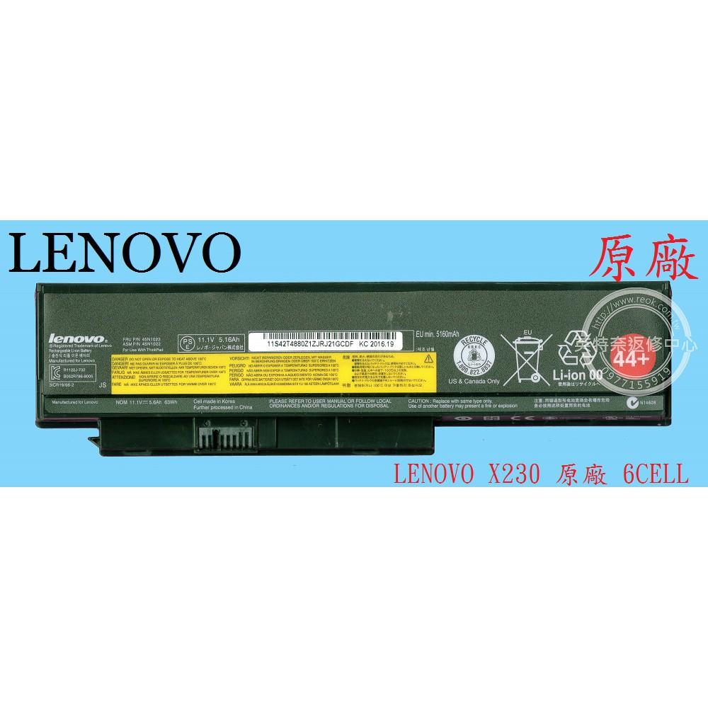 LENOVO 聯想 ThinkPad X230 45N1024 45N1025 44+ 原廠筆電電池 X230