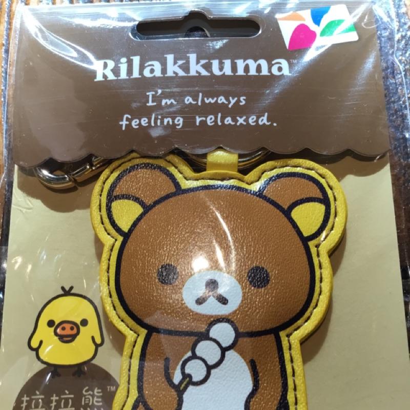 全新拉拉熊-皮革造型悠遊卡 一個直購500元