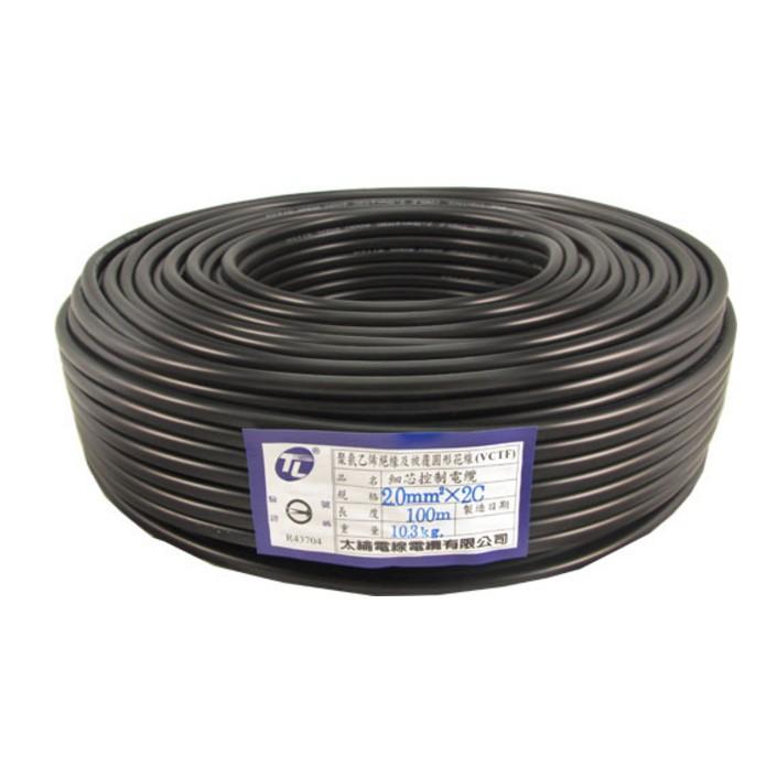 TL 2.0mm平方X2C(2.0*2C) 2芯 PVC控制電纜 細蕊 監視 監控 控制線 電纜線 電線 100米/1捲