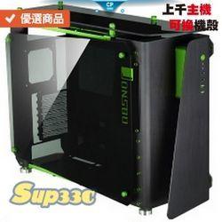 華碩 TUF GAMING B550M PL 微星 RTX3070 GAMING X 0D1 電腦主機 電競主機 電腦