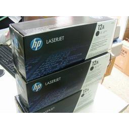 HP Q2612A 12A原廠黑色碳粉匣LJ1010/1012/1018/1015/M1005/3015