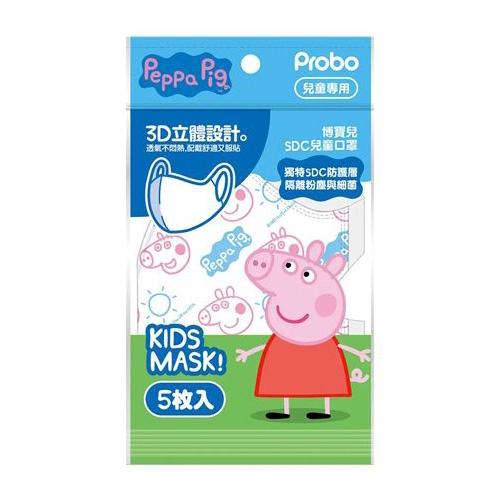 博寶兒 3D立體醫療兒童口罩(佩佩豬)5入【小三美日】D948370