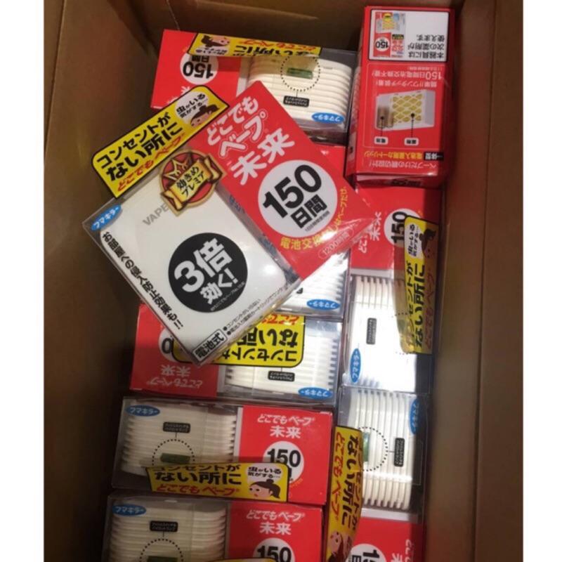 ‼️現貨現貨‼️主機+補充包‼️補充包‼️24小時內出貨‼️日本VAPE未來電子防蚊驅蚊器150日fumakira