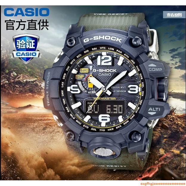 羋-卡西歐 手錶 日本錶 百搭時尚款 CASIO大泥王太陽能電波GWG-1000GB-1a/4a運動Gshock