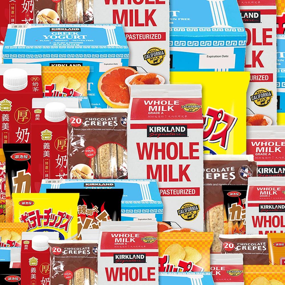 好市多冷藏代購,好市多冷凍代購,好市多提拉米蘇,好市多冰淇淋,好市多牛奶,好市多鮮奶,科克蘭鮮乳,義美厚奶茶。