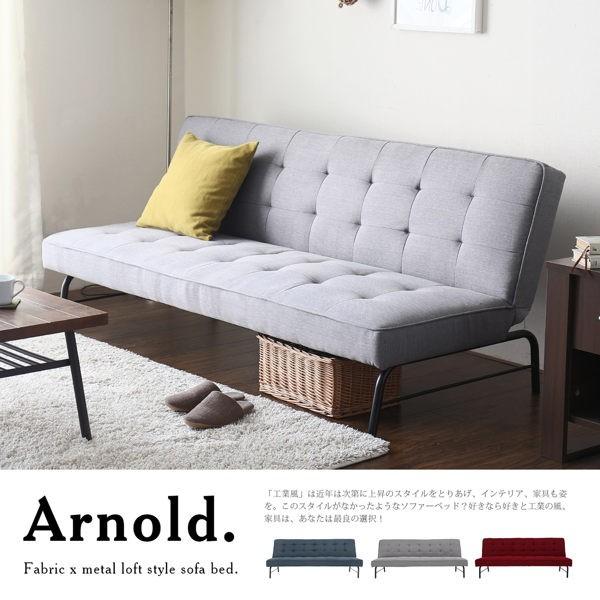 H&D 東稻家居︱阿諾德工業風舒適沙發床/三人沙發-2色【1580】
