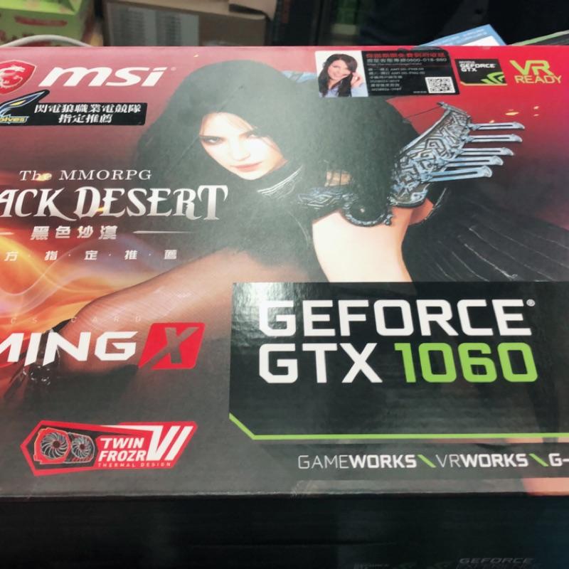mSI GTX 1060 6G 紅龍 gaming