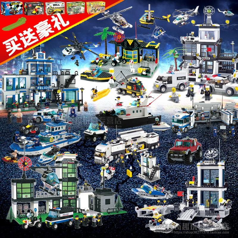 樂高積木城市系列警察局消防車拼裝警車玩具軍事男孩玩具#996