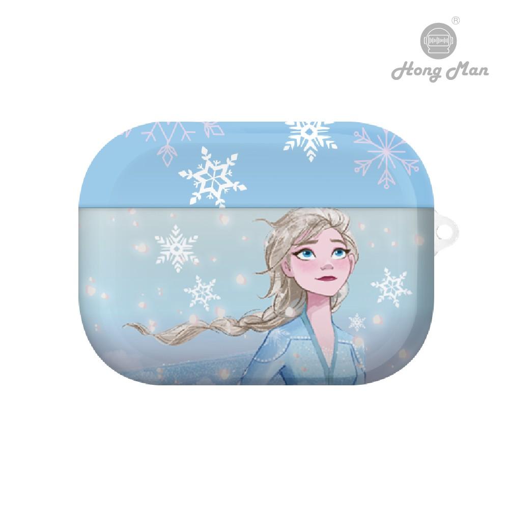 【預購】【Hong Man】迪士尼 系列 Airpods Pro 耳機 保護套 冰雪奇緣 艾莎 Elsa