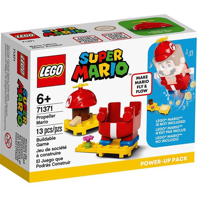 LEGO 樂高 馬裡奧系列 71370 71371 71372 71373 71384 71385