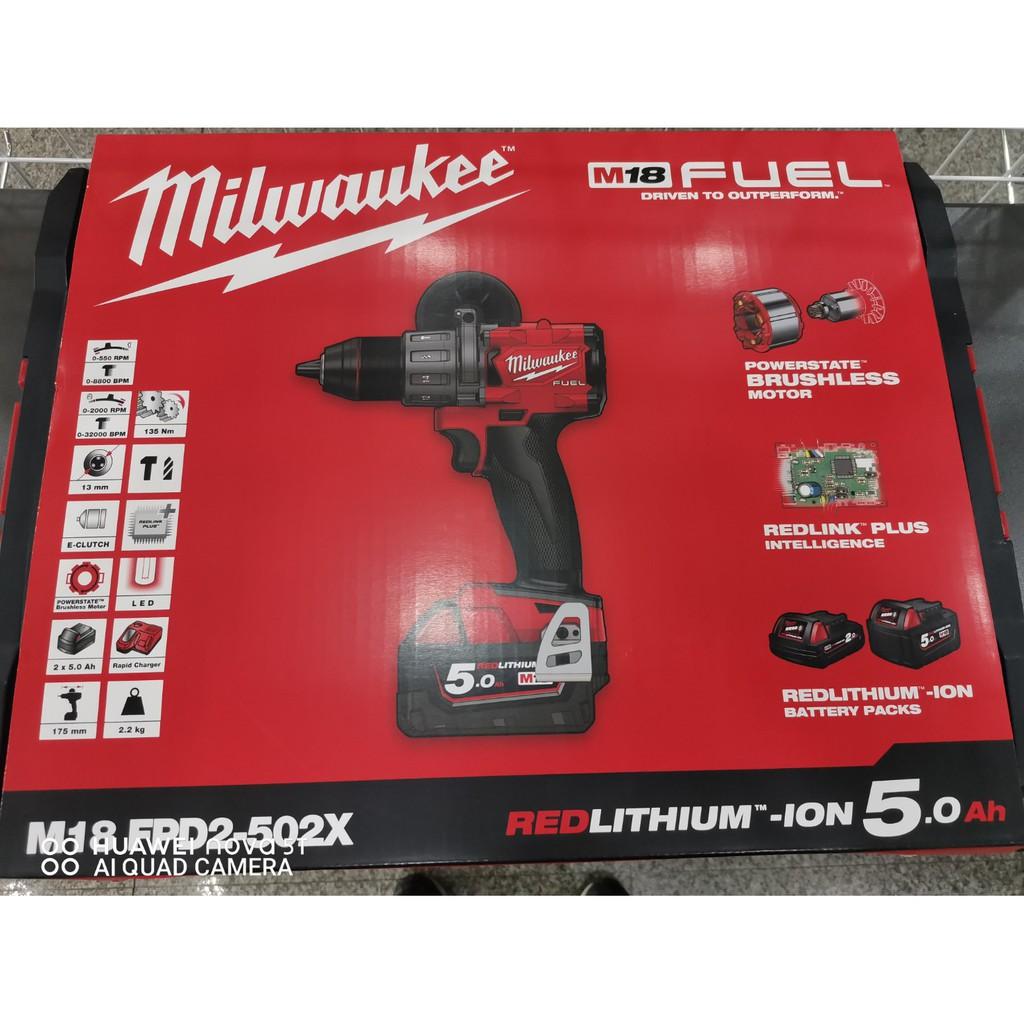 """""""台南工具好事多"""" 全新 MILWAUKEE 米沃奇 M18 FPD2-502X 18V 鋰電無刷震動電鑽套裝組"""