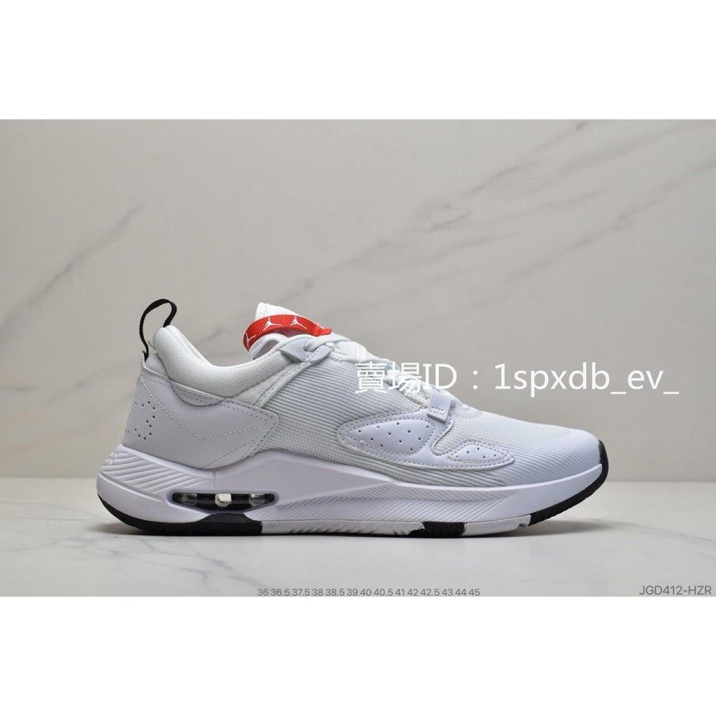 Nike Jordan Brand Air Cadence Air Cadence」藤運動休閒跑步慢跑籃球鞋33