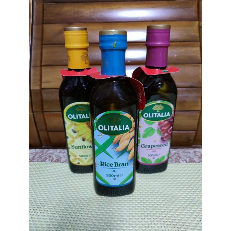 現貨-奧利塔玄米油,葡萄籽油,葵花油