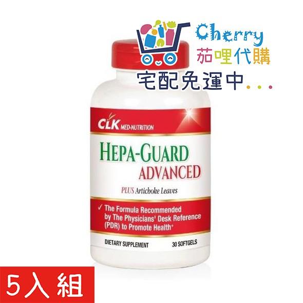 💋《 Cherry 茄哩代購》美國原裝 醫師推薦CLK瞬效代謝超級B群 維干靈膠囊