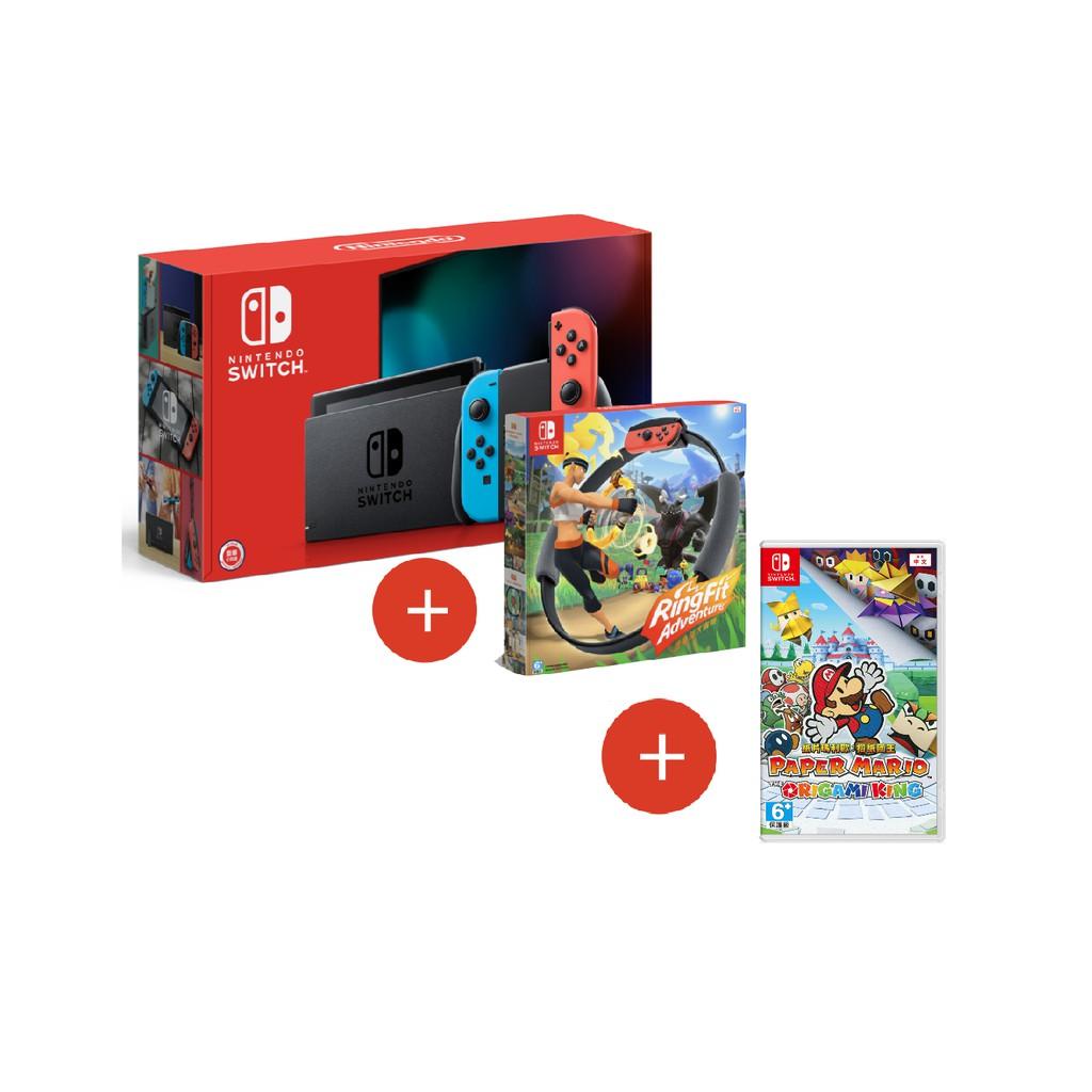 Switch 任天堂 電力加強版 (台灣公司貨) + 健身環 大冒險 + 1片遊戲 + 防撞收納包 + 玻璃貼 現貨