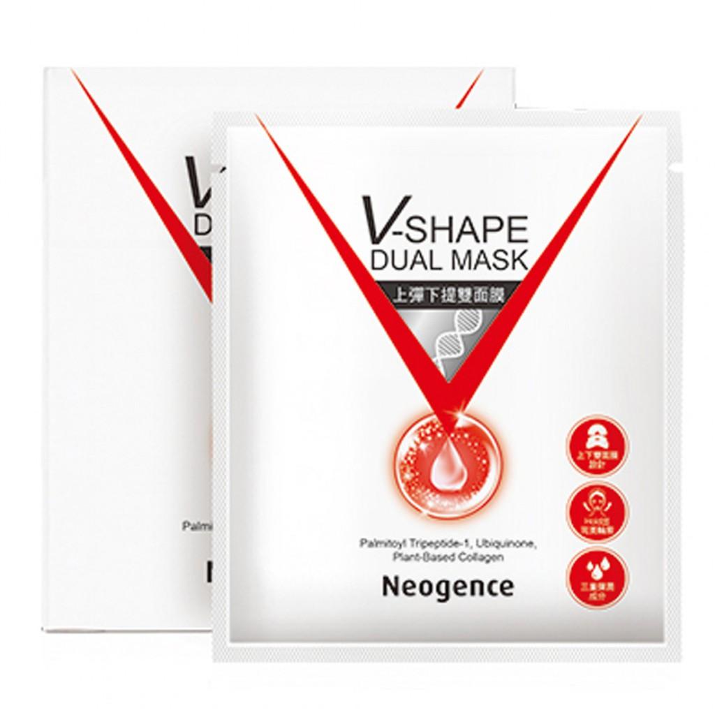 Neogence霓淨思上彈下提雙面膜 4片/盒 Vivo薇朵