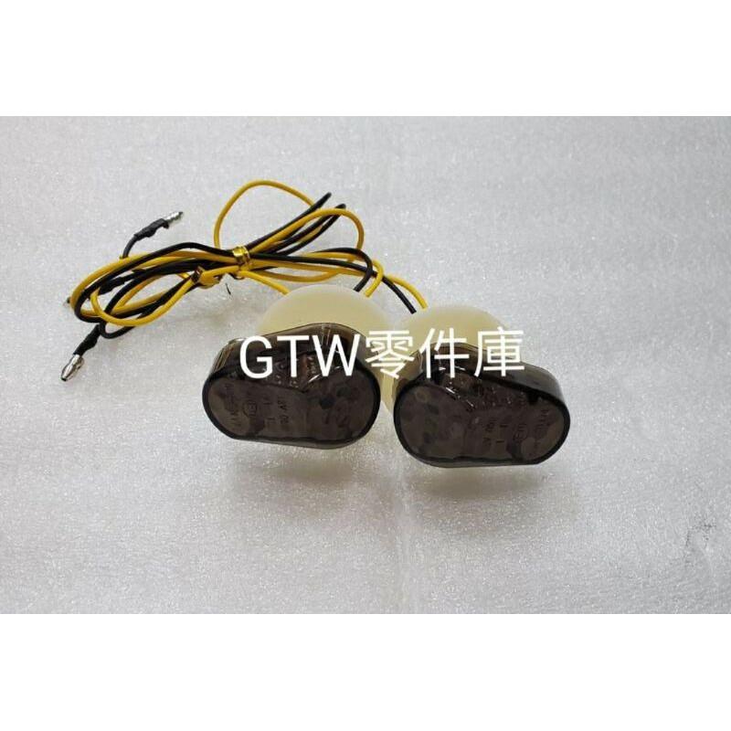 《GTW零件庫》YAMAHA YZF R3 改裝 專用 服貼式 方向燈 LED