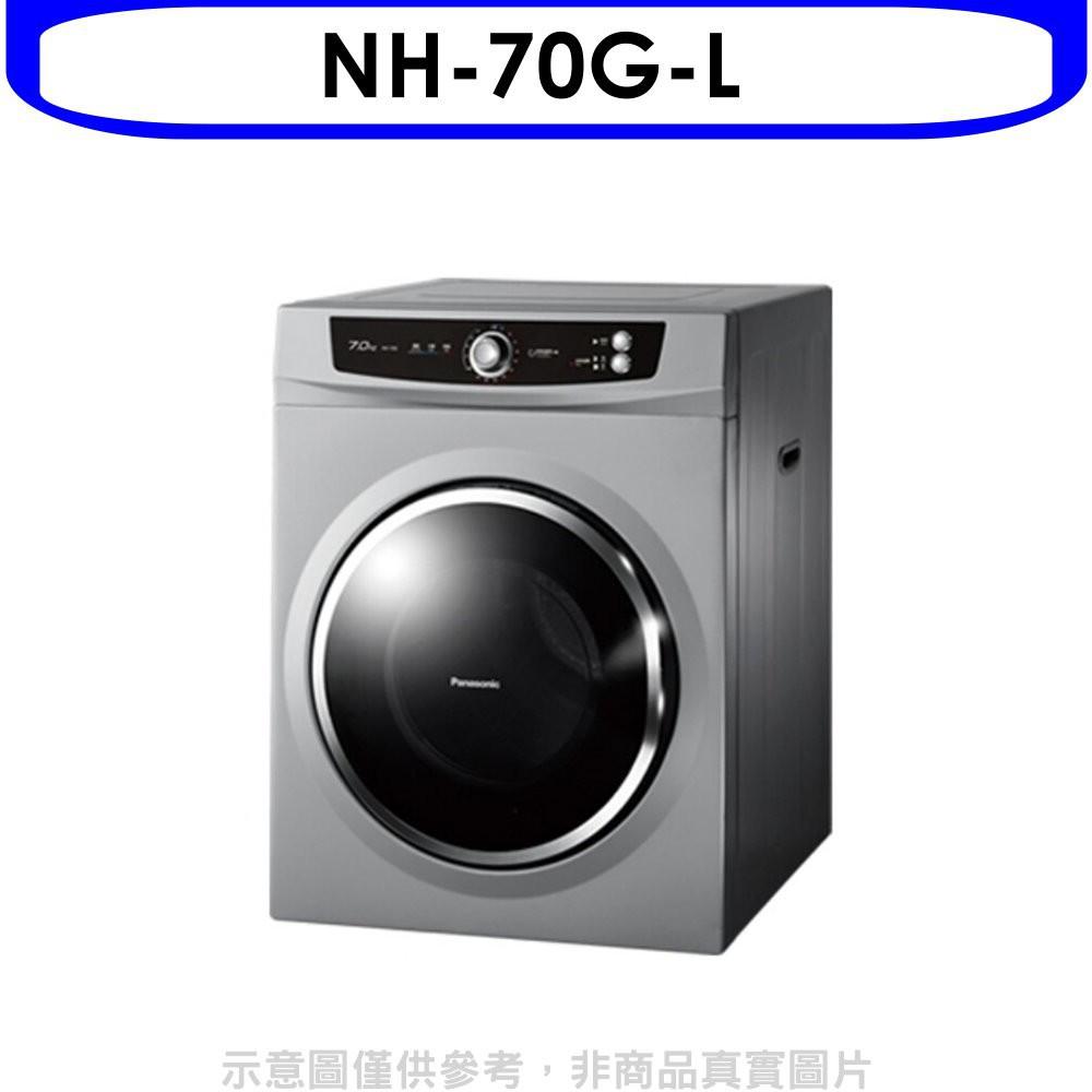 Panasonic國際牌【NH-70G-L】7公斤乾衣機 分12期0利率