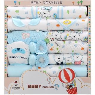 春夏新生兒禮盒18件套純棉嬰兒內衣母嬰用品初生滿月寶寶衣服套裝