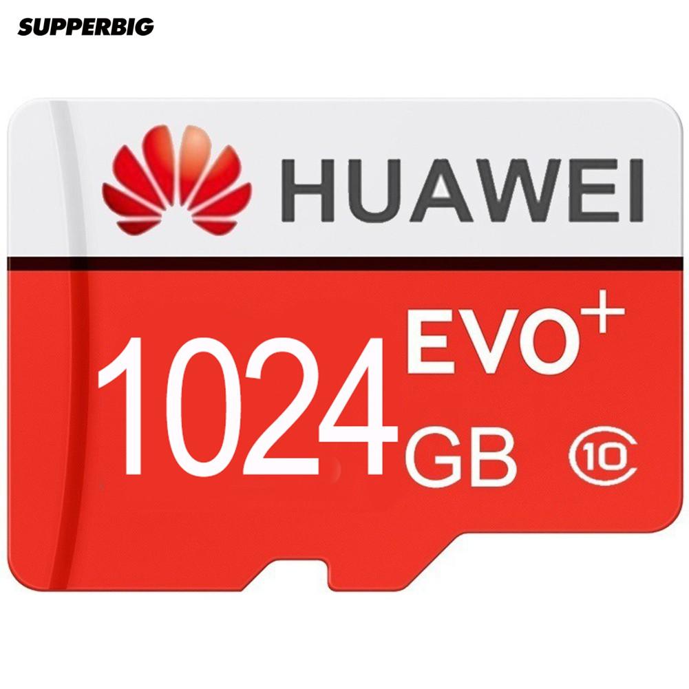 supperbig gg華為EVO 512GB / 1TB高速安全存儲卡