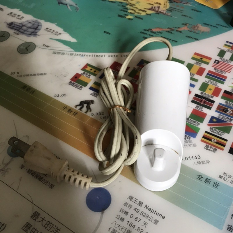 岡山可面交二手牙刷充電器Braun德國百靈博朗歐樂B oral b 電動牙刷充電器線3709充電底座 3757線