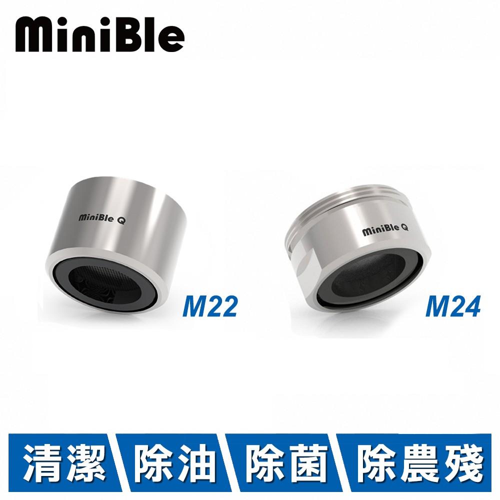 【免運 兩入組】 HerherS和荷 MiniBle Q 微氣泡起波器
