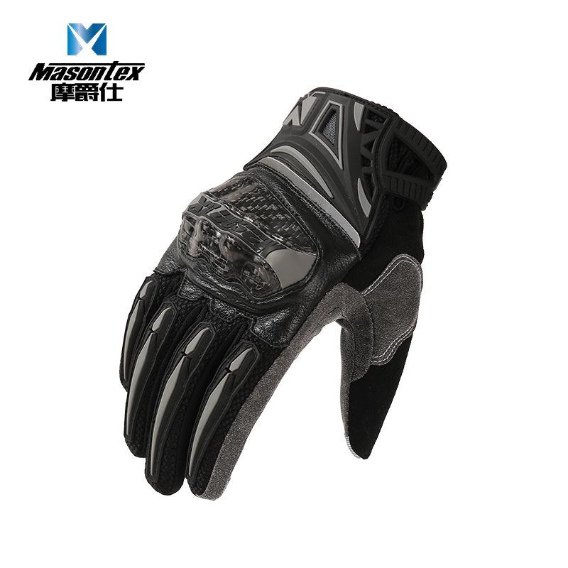 Masontex熱銷春夏款摩托車騎士手套越野機車手套觸屏透氣騎行手套