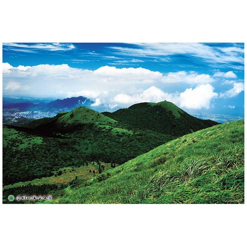 大屯西峰與向天山和面天山拼圖1000片