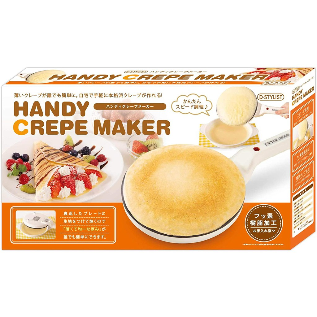 [預購]日本LITHON handy crepe maker可麗餅機/千層派機