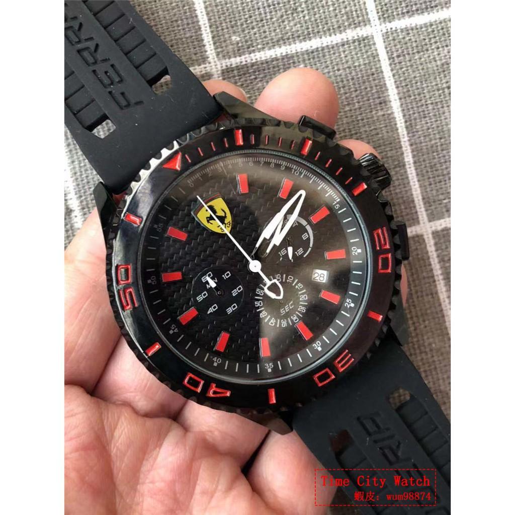 法拉利手錶 熱賣新款Ferrari汽車GT矽膠皮帶手錶 男士韓版時尚商務休閒手錶24小時發貨