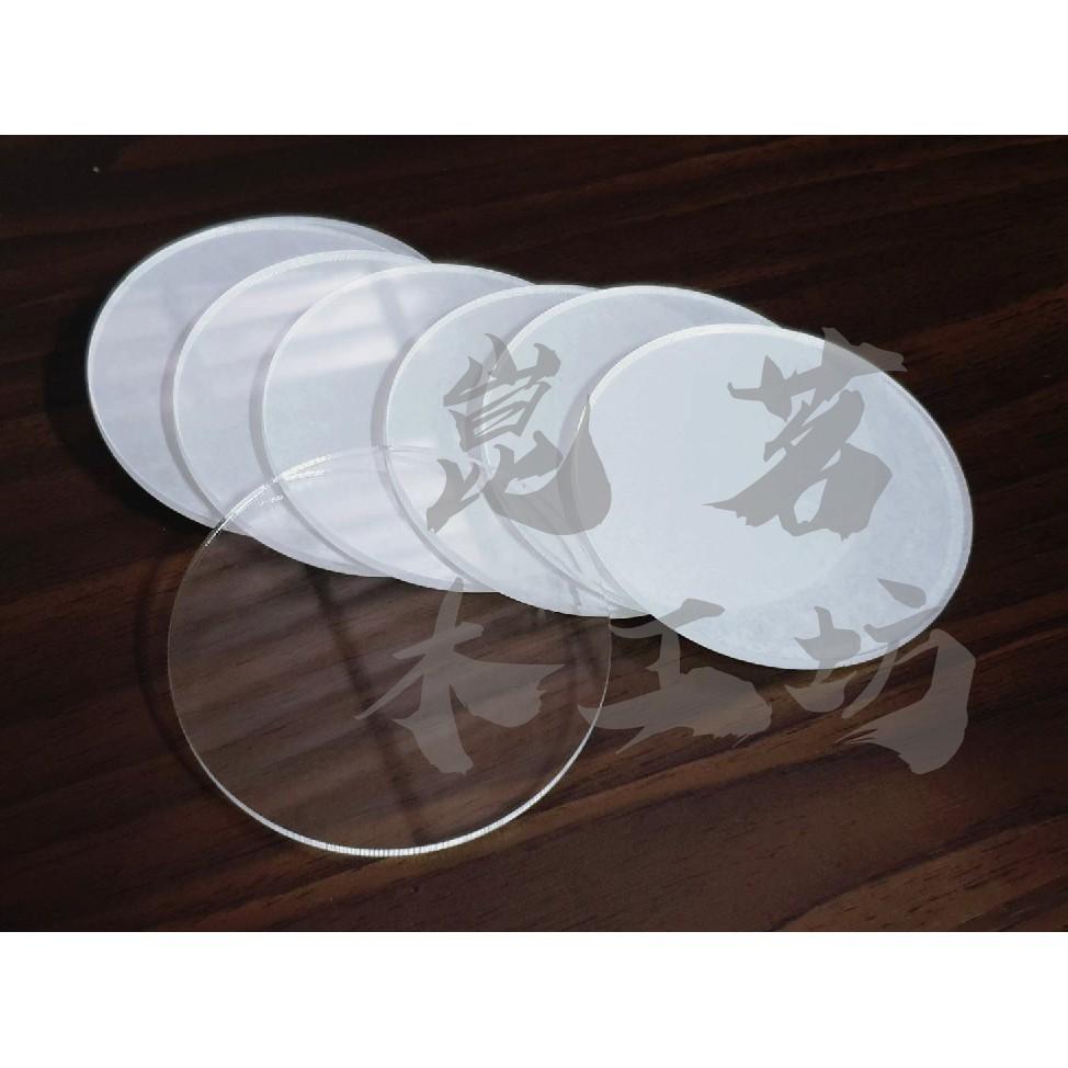 圓形壓克力板/壓克力板/厚度3MM/0.3公分公仔底座 黏土工具 壓板 壓泥板 透明印章亞克力