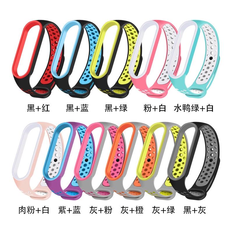 小米手環6錶帶 替換 腕帶 小米5手環 磁吸充電線 配件 運動手環 雙色矽膠錶帶 防水透氣腕帶 M5手環貼膜
