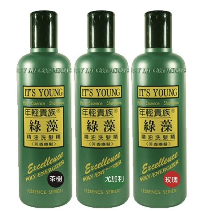 年輕貴族 綠藻 去油洗髪精 洗髮精  茶樹精油洗髮精 尤加利精油洗髮精 玫瑰精油洗髮精