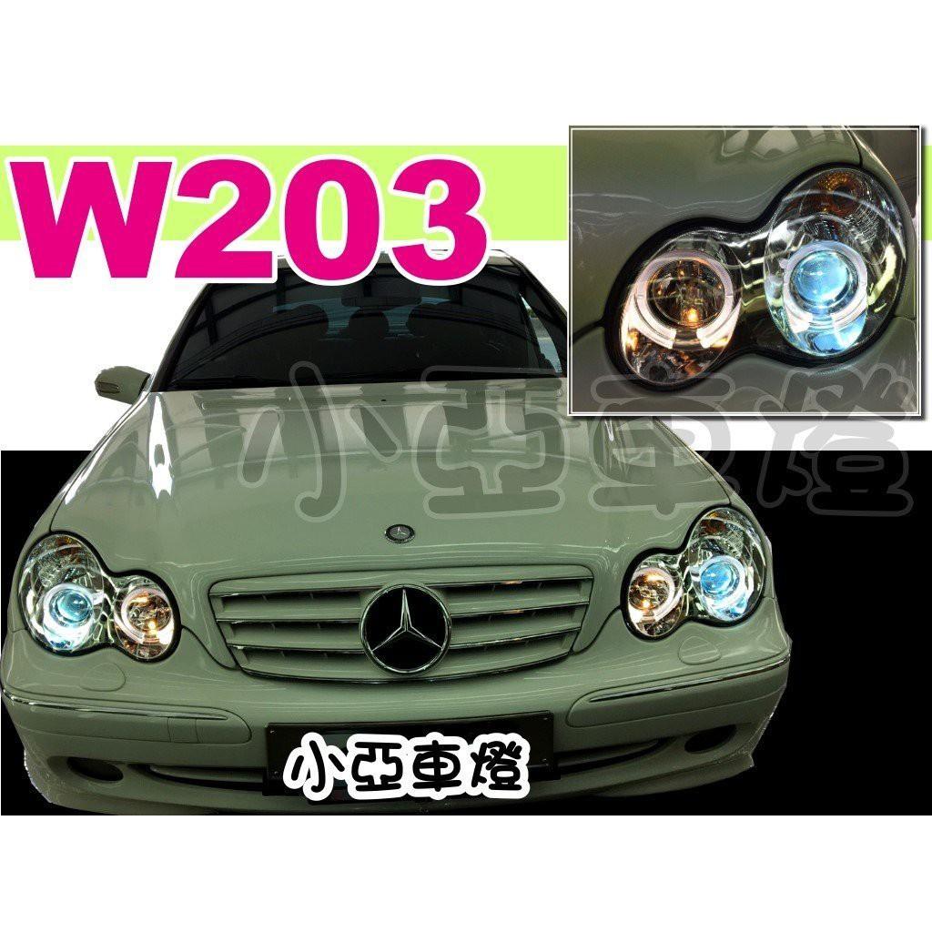 小亞車燈*全新 BENZ W203 C230K C200K 晶鑽 光圈 魚眼 頭燈 大燈 特價中 W203車燈