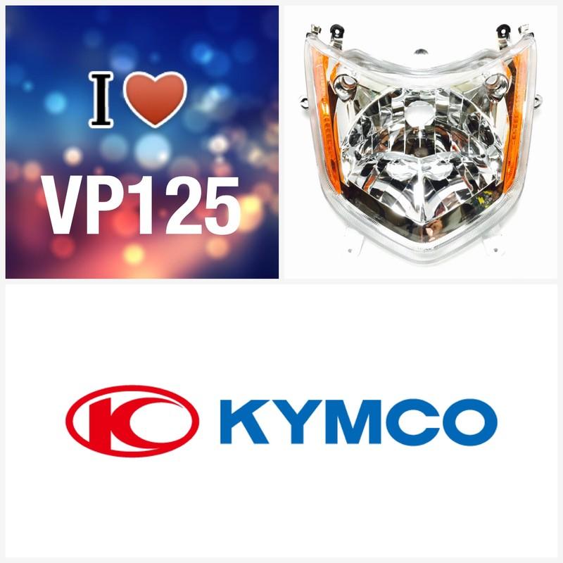 7號工廠 VP125 大燈 組 總成光陽 原廠 正廠頭燈大燈殼前燈全新品 非二手山葉勁戰