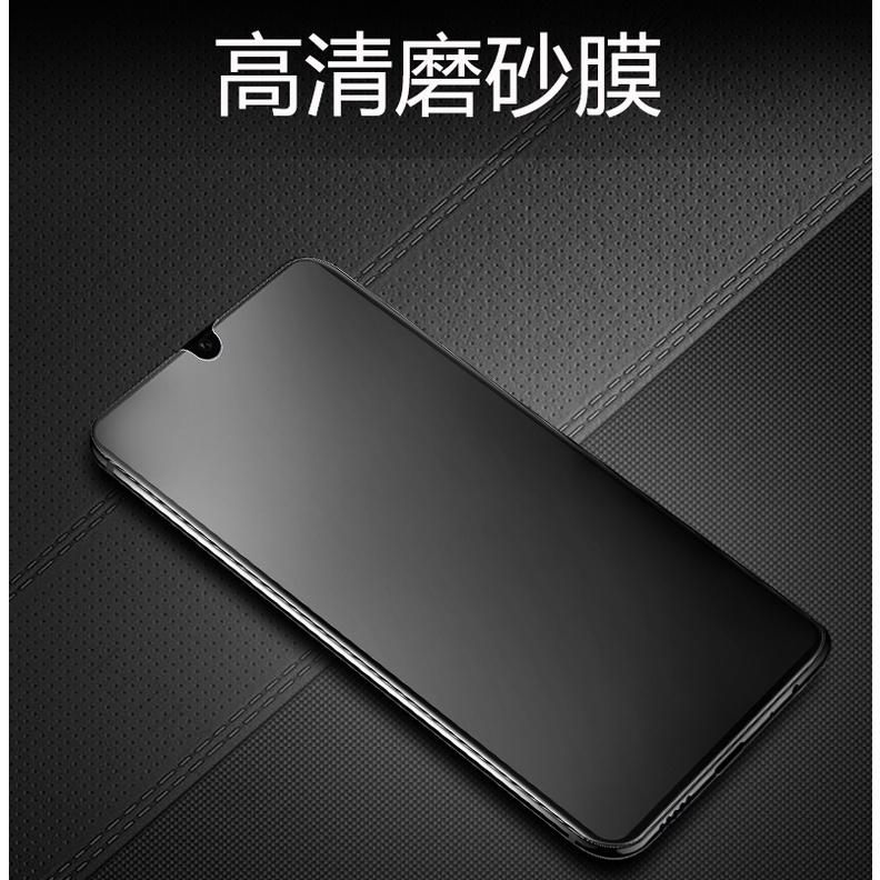 【玻璃貼】LG Velvet Wing 5G G8X V50 ThinQ K51S【LG所有型號都有】防刮高清透明熒幕貼