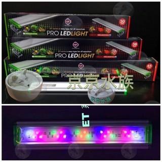 🐳 *現貨* UP雅柏 2尺 增艷燈 ET系列 60cm 跨燈 LET 紅燈 增艷 京京水族 臺南市