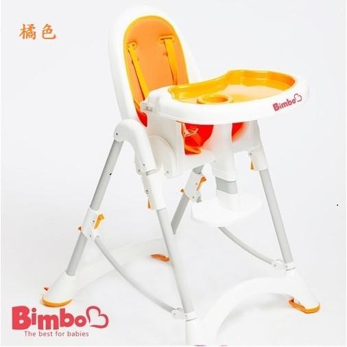 福利品 滿運 限宅配 BIMBO 餐椅 紅/藍/咖啡