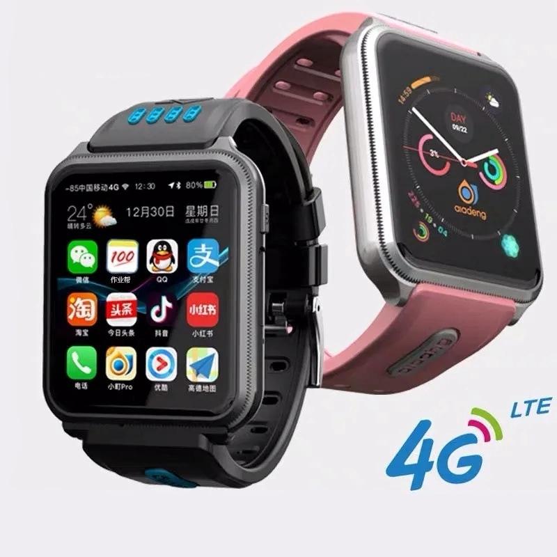 免運 H1兒童智慧手錶 兒童智能電話手錶 智慧手錶 全網通 4g 可視頻通話 wifi定位 學生防水手錶