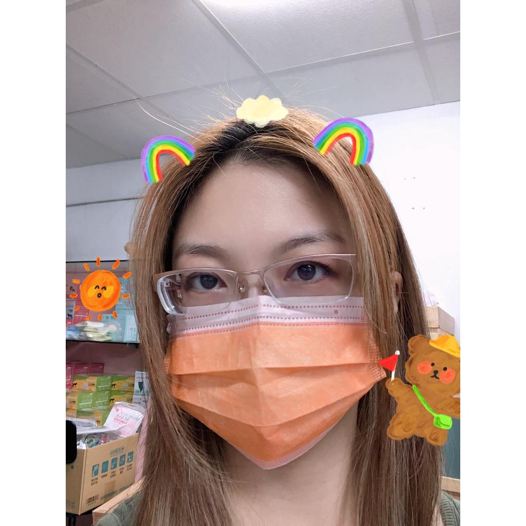 愛馬仕橘 親子款【荷康🍀現貨不用等】 丰荷 🇹🇼台灣製造 醫療級平面 MD雙鋼印口罩 一盒50入