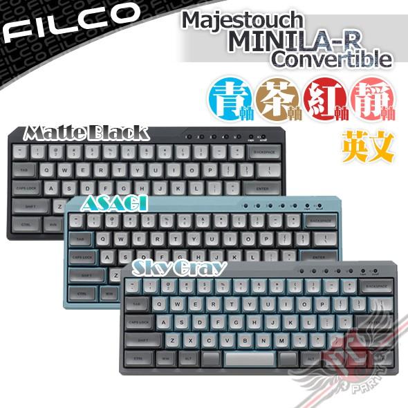 FILCO Majestouch MINILA-R Convertible 63鍵 藍芽雙模 機械式鍵盤