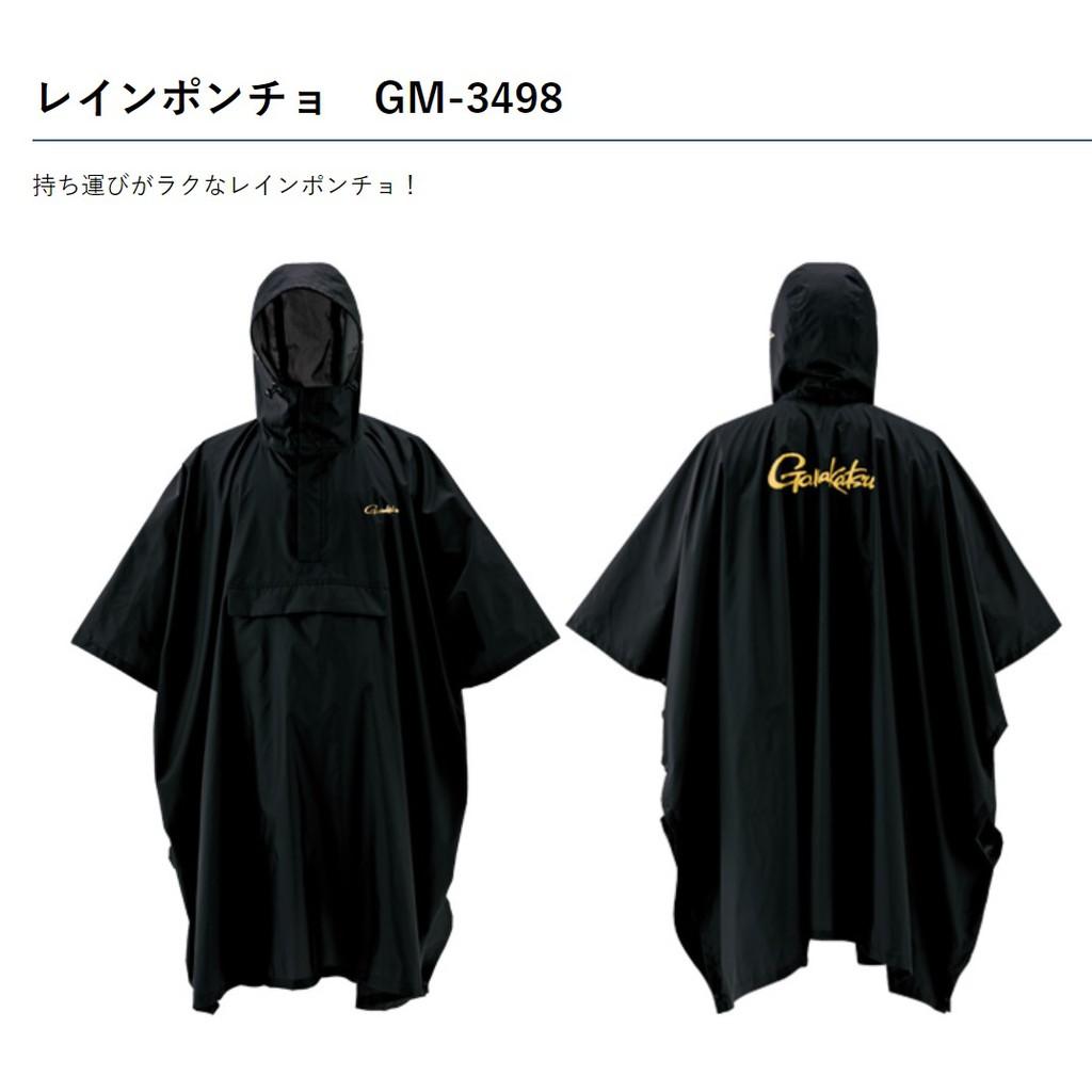 五豐釣具-GAMAKATSU 斗篷式小飛俠雨衣GM-3498