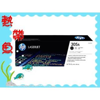【四支超取免運】【熱帶魚】HP 原廠碳粉匣 CE410A 黑色 (305A) M451/ M375/ M475 新北市