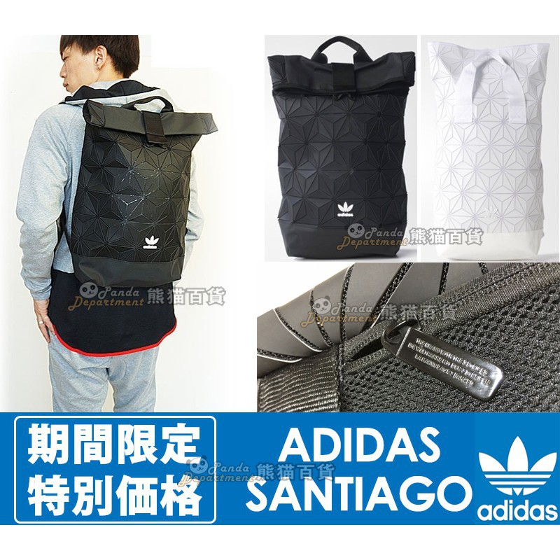 103d89d47a77 新款熱銷Adidas Originals Urban Backpack 三宅一生運動後背包愛迪達書包AY9354