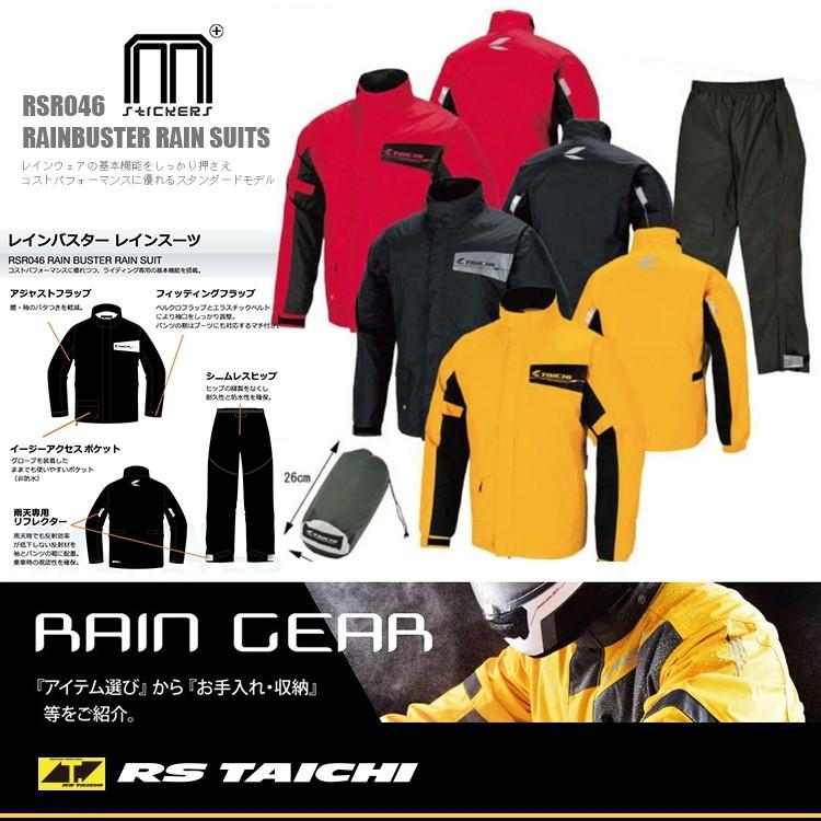 🇯🇵日本進口品牌『RS TAICHI』RSR-046 雨衣 『公司貨正品保證』