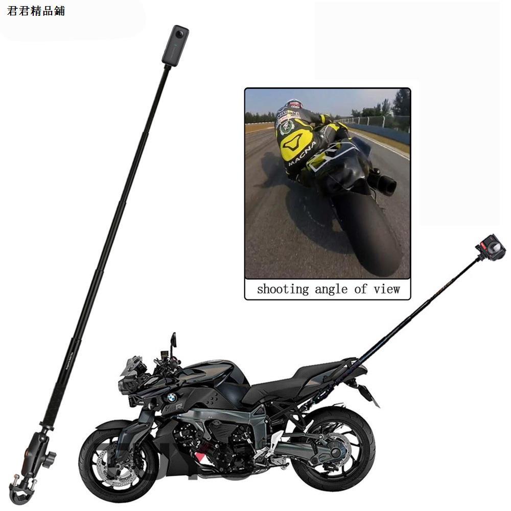 ❦▲用於 Insta360 One R X X2 Gopro Max 隱形自拍杆支架配件的摩托車自拍杆延伸臂支架配件