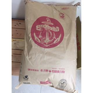 強力粉 【強力粉とは?】ほかの小麦粉の違いや強力粉の使い道を紹介